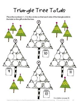 Puzzle Sheet from Christmas Math Games Puzzles and Brain Teasers
