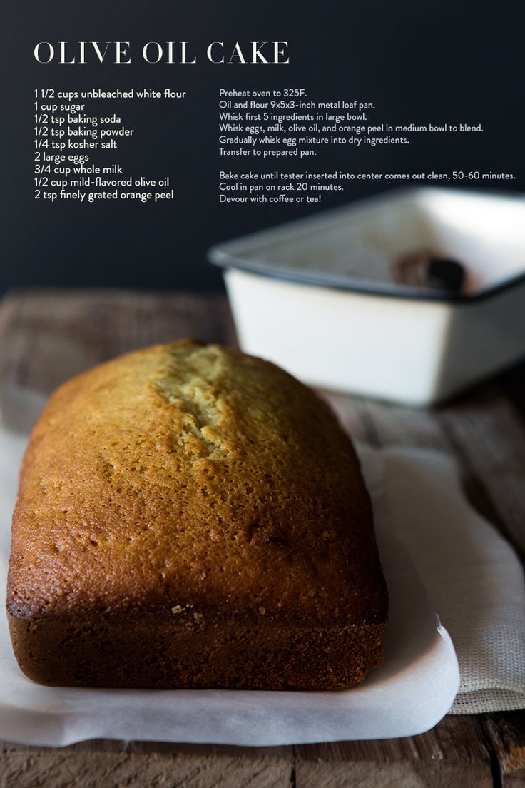 Olive Oil Cake. See if its similar to Zingerman's -- if so, eat and ...