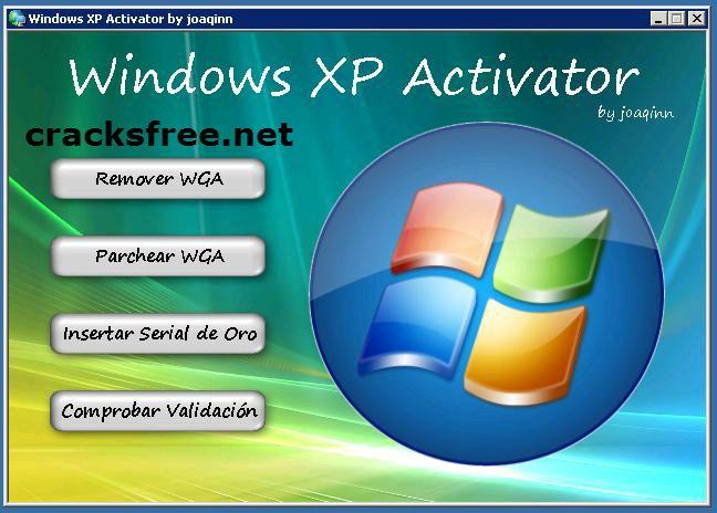нужен активатор xp