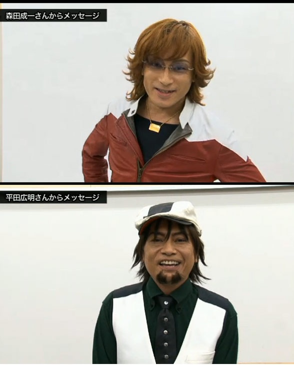 森田 成一 M...