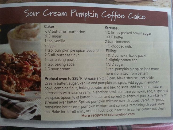 sour cream # pumpkin coffee # cake