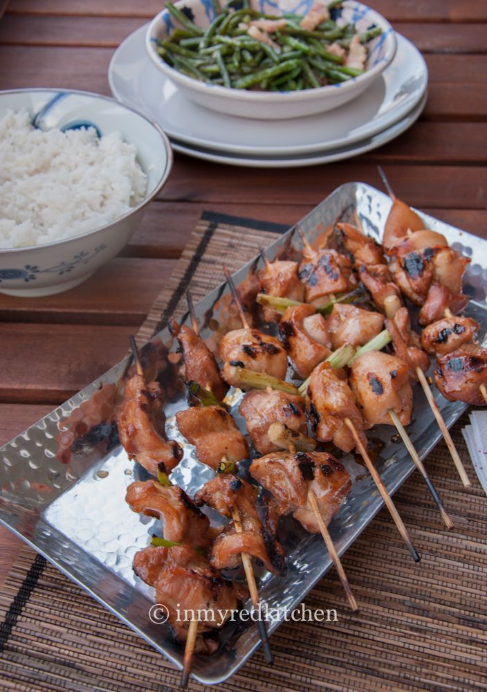 Chinese Chicken Skewers - perfect for your barbecue party!