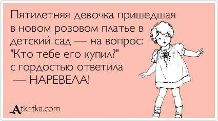 Анекдоты Про Розовых