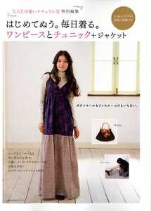 Japanese Sewing Books   Free Japanese Sewing Patterns Links