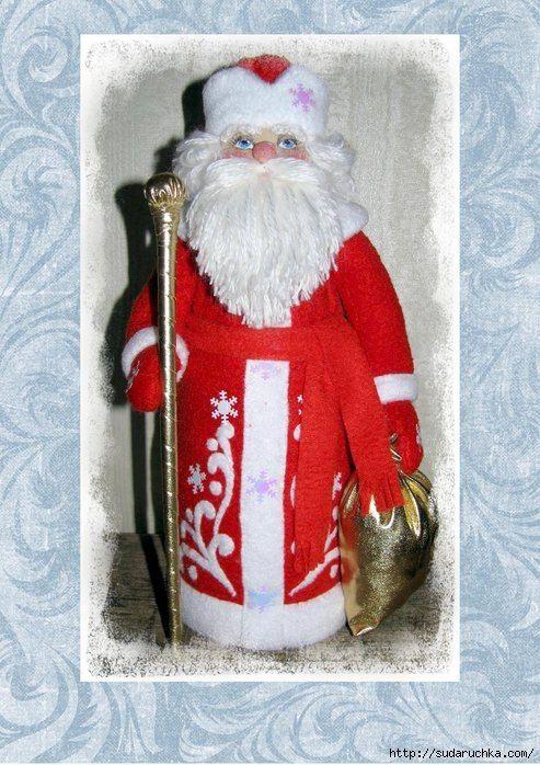 Как сделать новогоднюю игрушку дед мороз