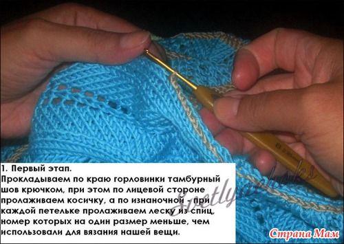 Вязание крючком шва тамбурного 22