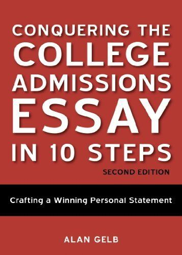 winning admissions essays