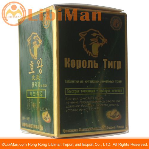 Chinese medicine for male fertility 1st