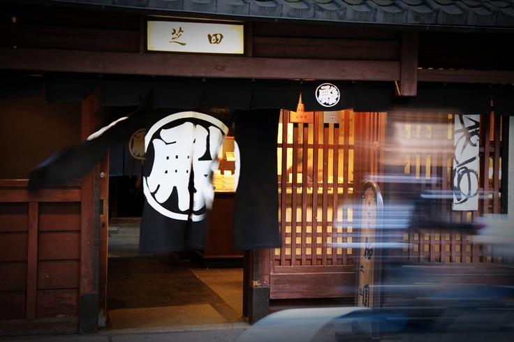 Door, Kyoto, Japan,2011