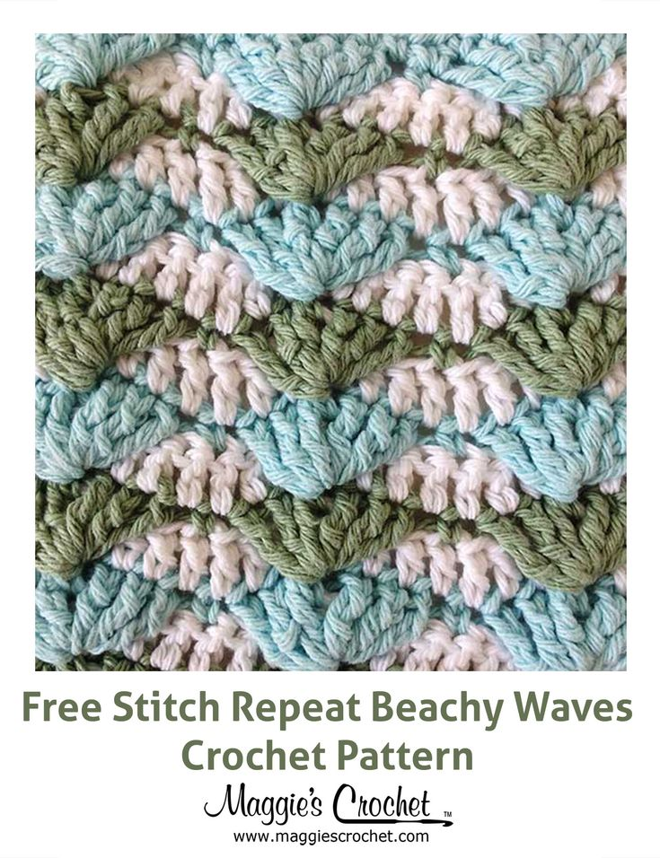 Beachy Waves Stitch - Free Crochet Pattern from Maggies Crochet