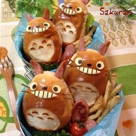 Totoro roll bread sandwich