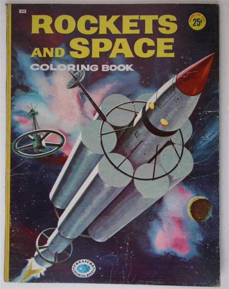 space rocket book - photo #15