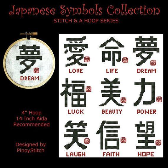 New 64 Cross Stitch Pattern Japanese Symbols Cross Stitch Pattren