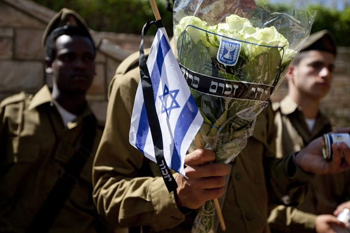 memorial day israel video