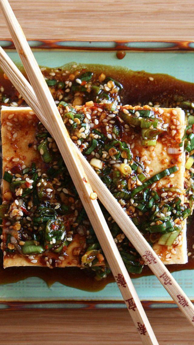 Warm Tofu with Spicy Garlic Sauce | Vegan and Vegetarian ideas | Pint ...