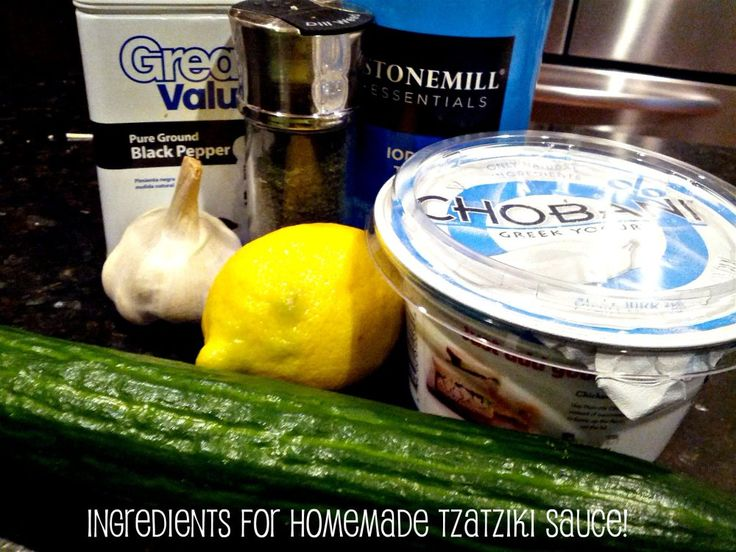 Homemade Skinny Tzatziki Sauce | Living healthy | Pinterest