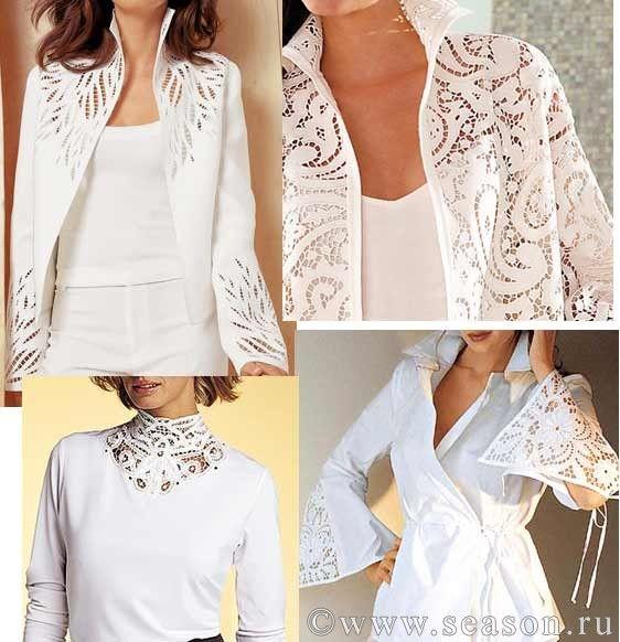 Вышивка ришелье для блузки 510