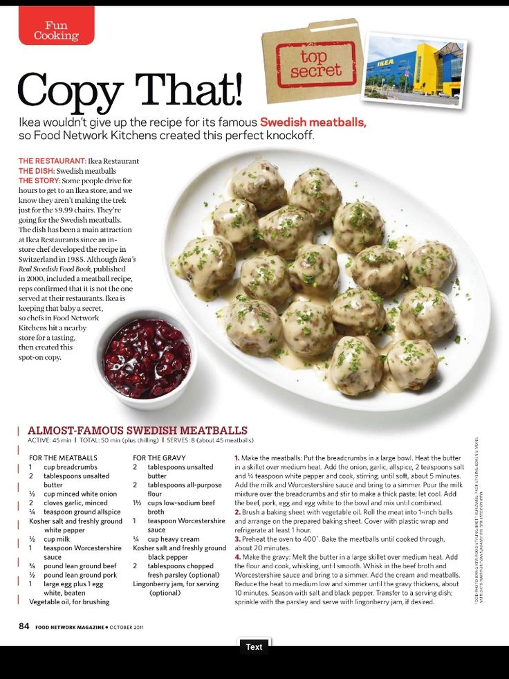 Ikea meatballs - these are really good. Like, my daughter wanted them ...