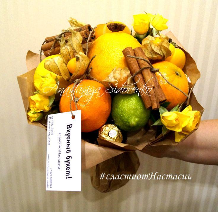Букет из фруктов без проколов своими руками 58
