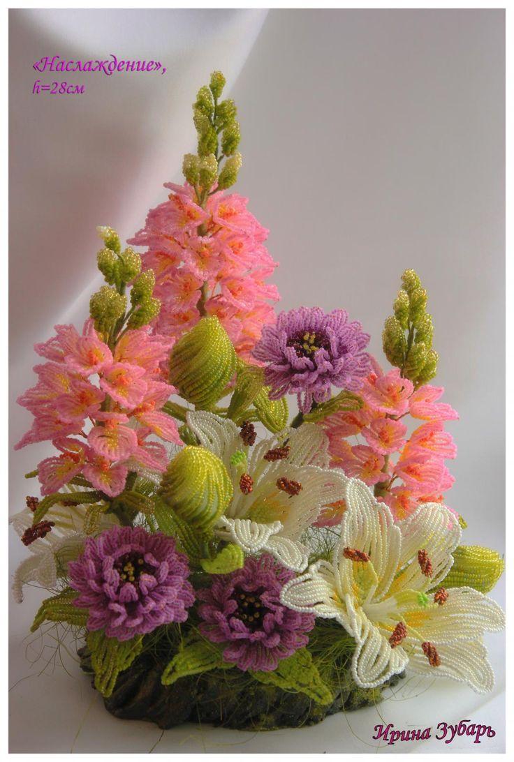 Цветы композиции из бисера