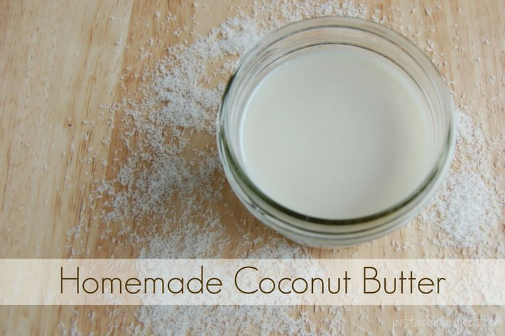 Homemade Coconut Butter. This is so easy you will never buy it again.
