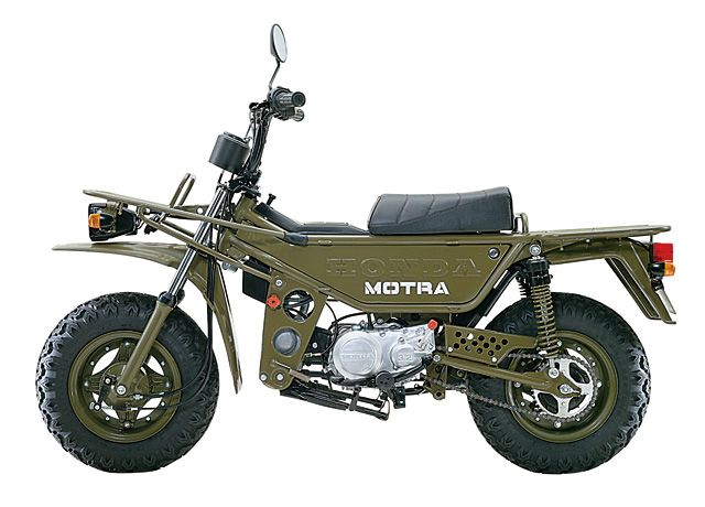 Honda motra / ホンダ モトラ  Found on goobike.com  Hon