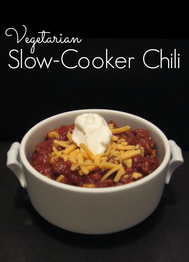 like a big pot full of chili. This simple vegetarian crock pot chili ...