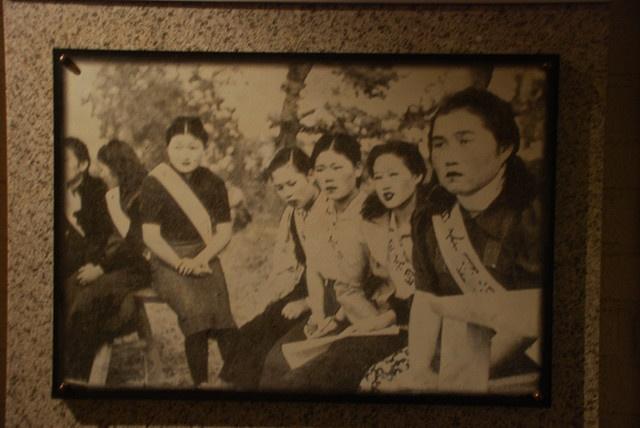 memorial day south korea