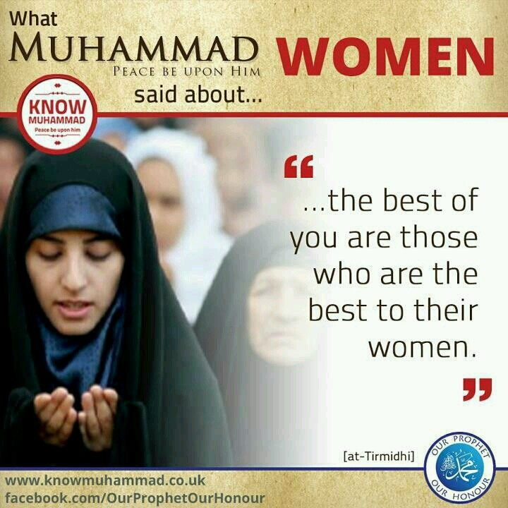 the life of women in islam in the movie sabah In europe and the united states there is a pervasive stereotype about women in iran and the islamic world in in clothing to more dramatic life choices in.