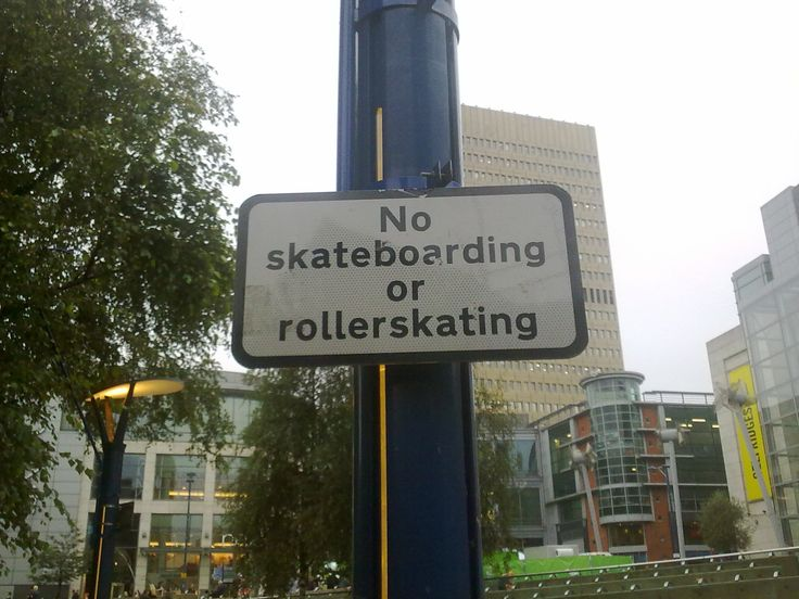 No skateboarding or rollerskating