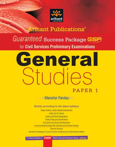 General Studies assignment download paper