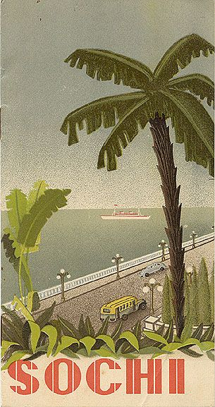 """Travel brochure """"Sochi,"""" 1937. Published by Intourist. USSR"""
