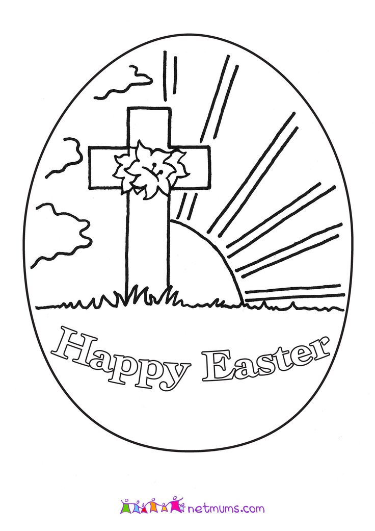 Printable Coloring H Y Easter Cards : Easter sunrise printable coloring page april for school