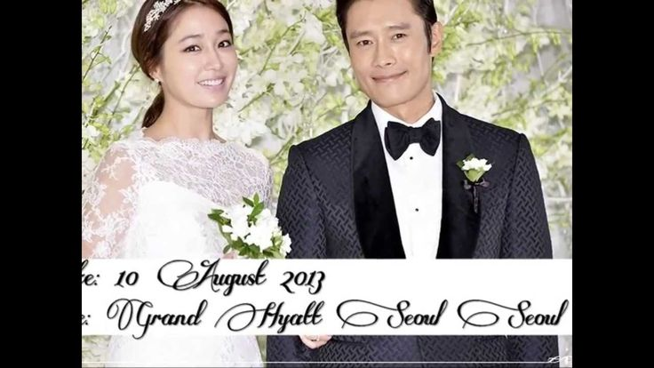 Korean celebrity dating non asian