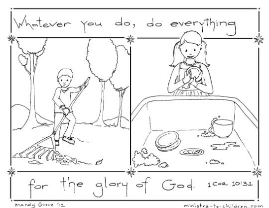 "lesson??? ""Do Everything for the Glory of God"" based on 1 Cor 10:31"
