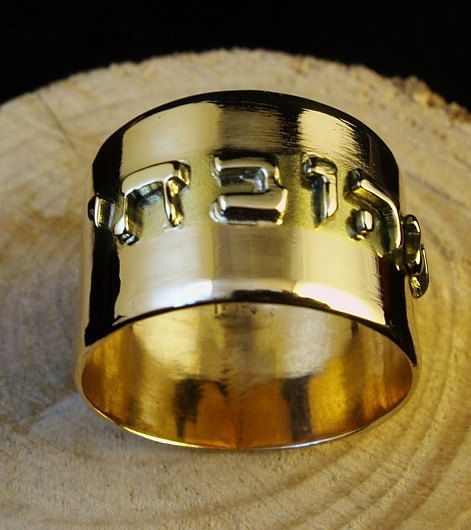 Image Result For Wedding Band For Woman