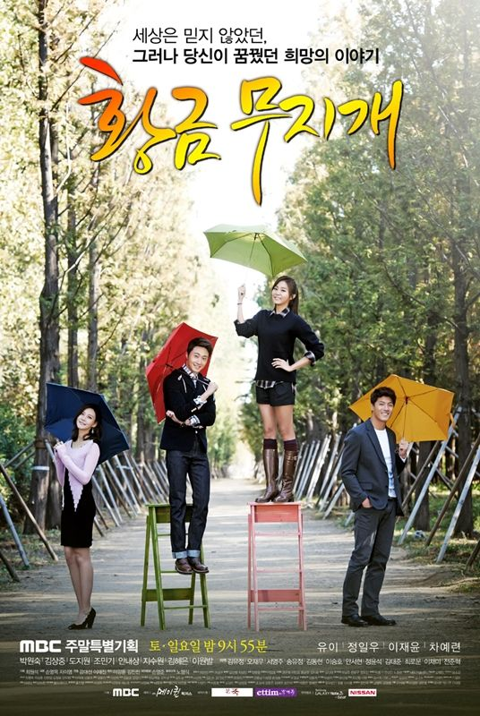 Rainbow the twist of the story was awesome i cried i laughed mixed