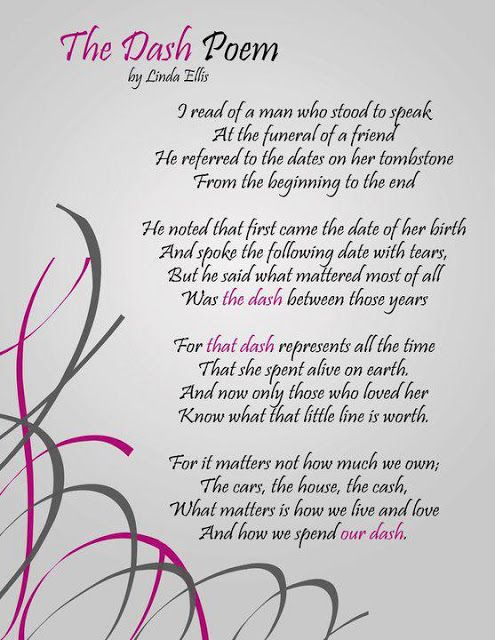 Epic image with poem the dash printable
