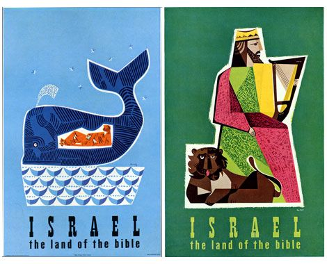 by Jean David, Israel: the land of the Bible, Tourism posters, c1954, produced for the State of Israel Tourist Centre