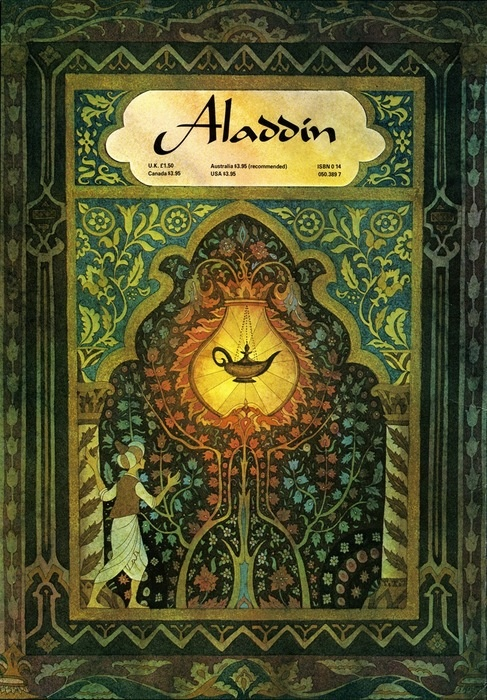 Aladdin and the Wonderful Lamp   Andrew Lang   design: Errol Le Cain