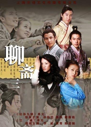 Phim Ác Linh