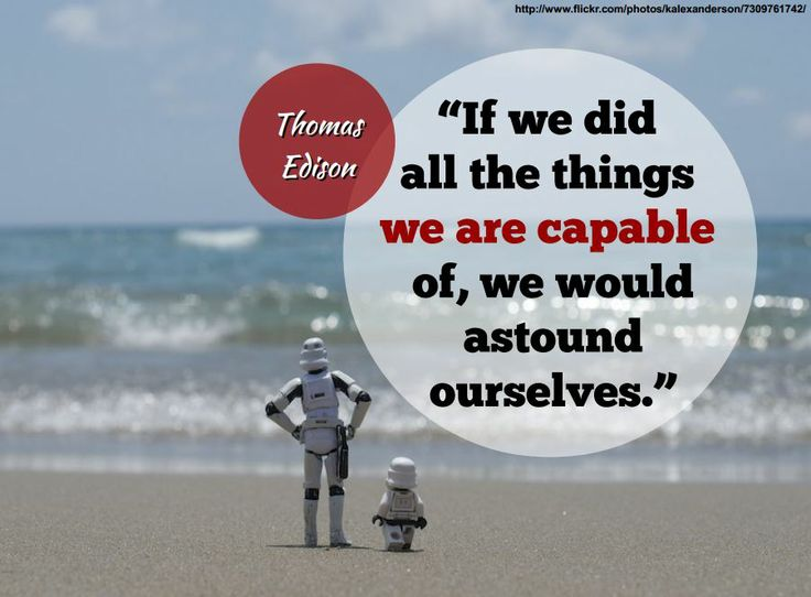 motivational quotes from star wars quotesgram