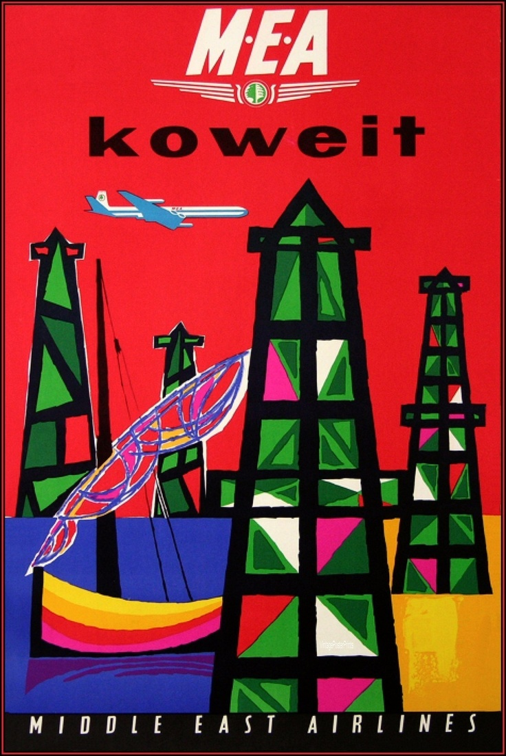 Kuwait * Middle East Airlines (1962)