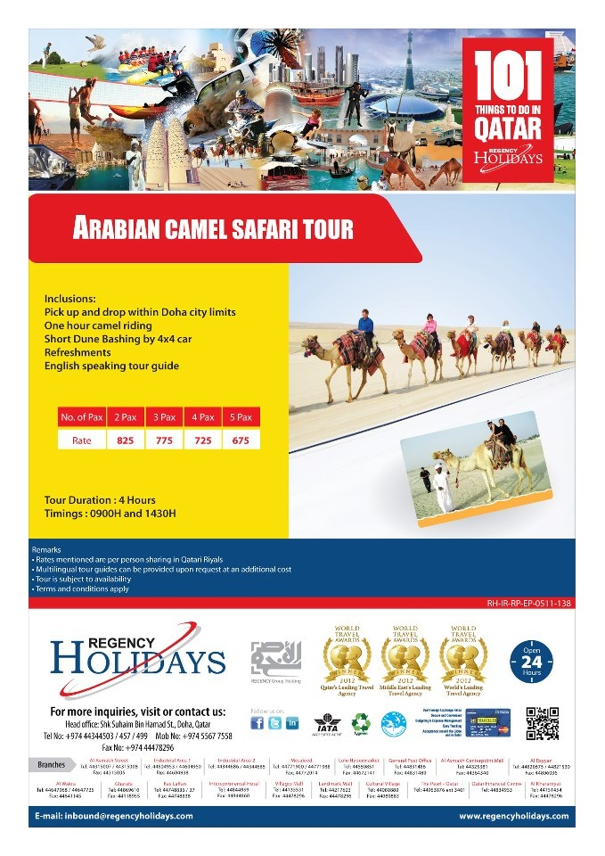 101 Things to do in Qatar | Arabian Camel Safari Tour