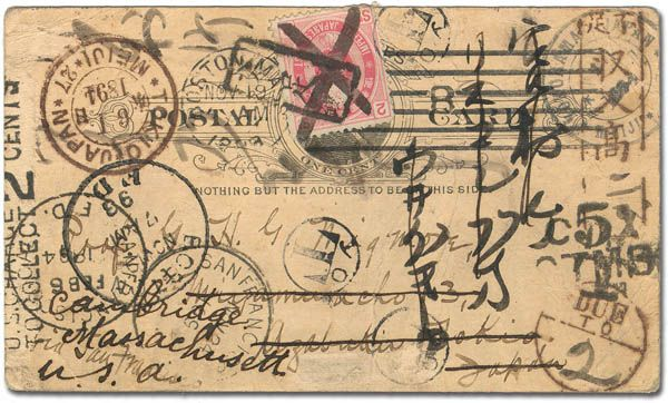 Japan, 1893 (Nov. 19) underpaid postal card from Boston to Tokyo and back to Massachusetts