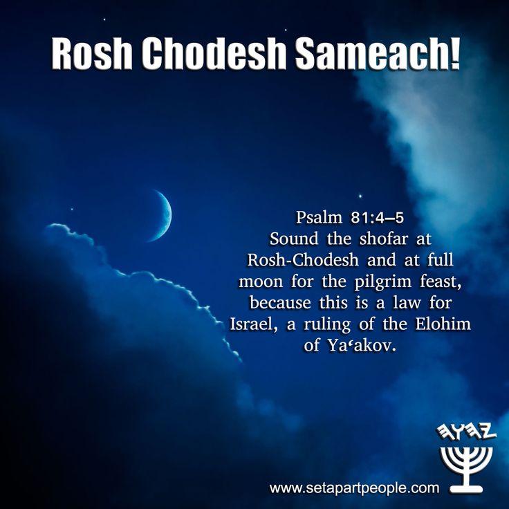 what is happy rosh hashanah