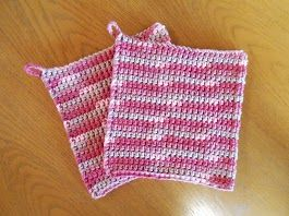 Free Crochet Patterns For Young Adults : DOUBLE THICK POT HOLDER CROCHET ? CROCHET PATTERNS