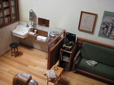Barber Shop In The Area : Barber Shop Waiting Area Potter ideas Pinterest