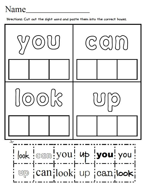 printable Match! and Kindergarten Make Pinterest free  and Cut Word  paste!  word sight paste cut  Sight a worksheets