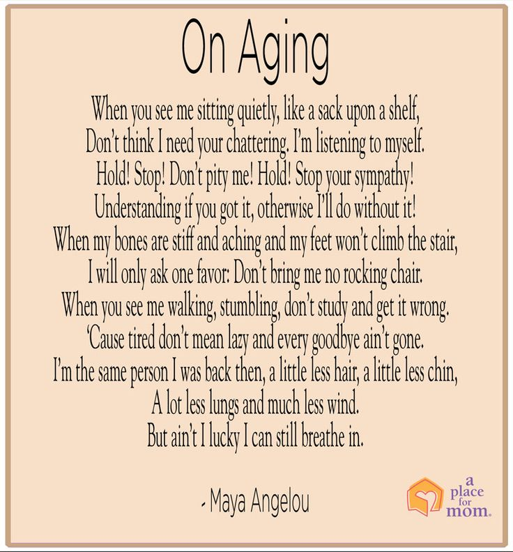 Maya Angelou Poems And Quotes. QuotesGram